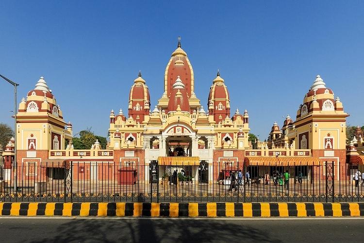 I. Laxminarayan Temple