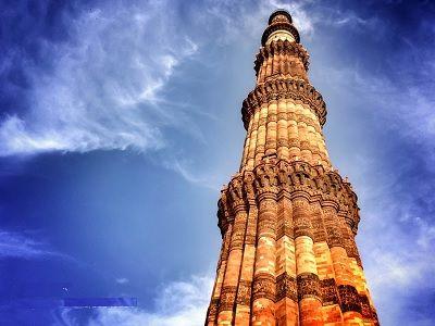 Qutub Minar south delhi