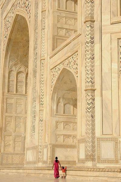Tam Mahal walls